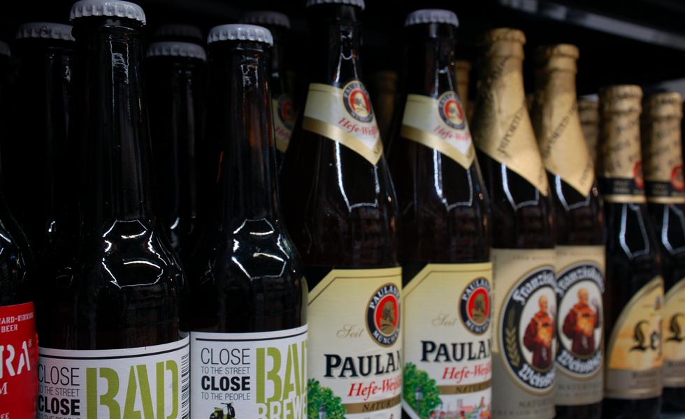 Supermercato Pam, selezione di birre